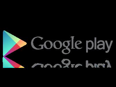 Télécharger l'application PointHour Solo sur Google Play